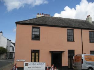 The former Bull Inn,